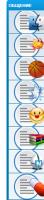 Opera Снимок_2020-10-09_163645_chip-forum.ddns.net.png