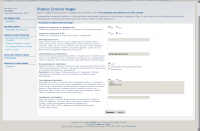 phpbb_31_disallow_external_images_acp_settings.png