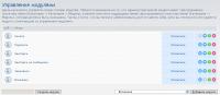 2015-11-13 12-44-39 Личный раздел - Mozilla Firefox.png